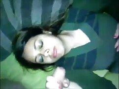 संचिका गोरा बीबीडब्ल्यू एमआईएलए फुल हिंदी सेक्सी उसके स्तन पर सह शॉट लेता है